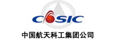 中国hangtiankegong集团公司