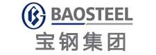baogang集团