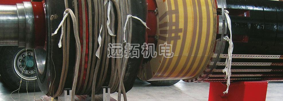 軸承(cheng)熱裝(zhuang)熱拆設備,遠拓機(ji)電為您提供感應加(jia)熱解決方案